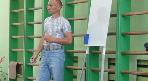 Николаев. Лекция и практическое занятие
